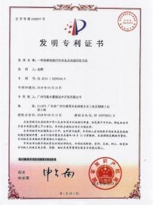 13一种发酵热能回收设备及热能回收方法-发明专利