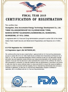 11473-FDA证书