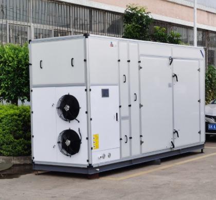 空气能低温烘干机