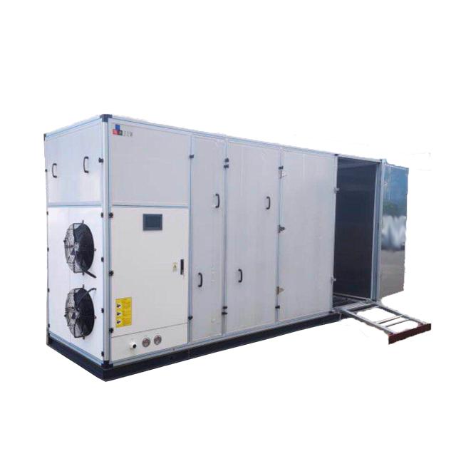 复合冷干型烘干机22XCT-3