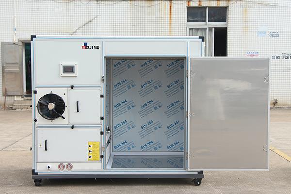 大型热泵空气能烘干机