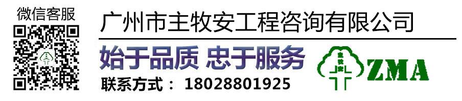 广州烘干机厂家